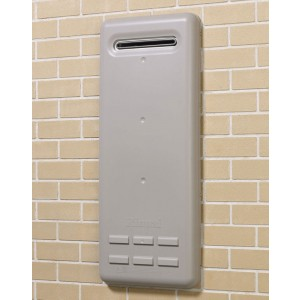 Rinnai SBOX Smartbox Plastic Full Recess Box To Suit 16L, 20L & 26L Models