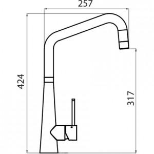 Oliveri Essente Square Goose Neck Mixer Tap SS2570